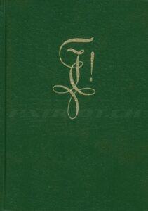 Liederbuch der Industria Aarau