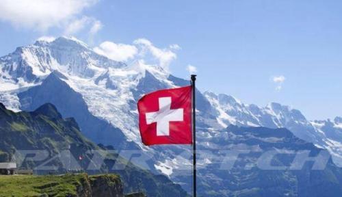 #flaggenstolz #fahne #alpen #1august #nationalfeiertag #bundesfeier #fêtenationale #1eraoût #festanazionale #1agosto