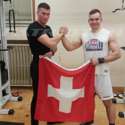#schweizergarde #fahne #patriot