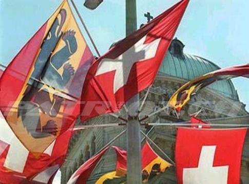 #bern #bundeshaus #fahnen